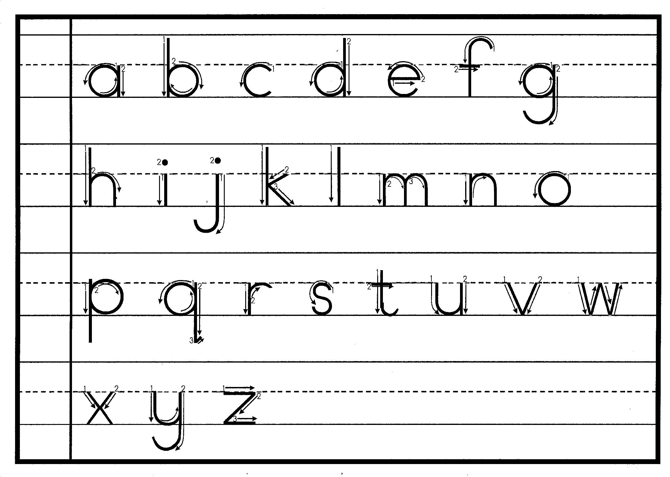 Nifty image throughout lower case letters printable